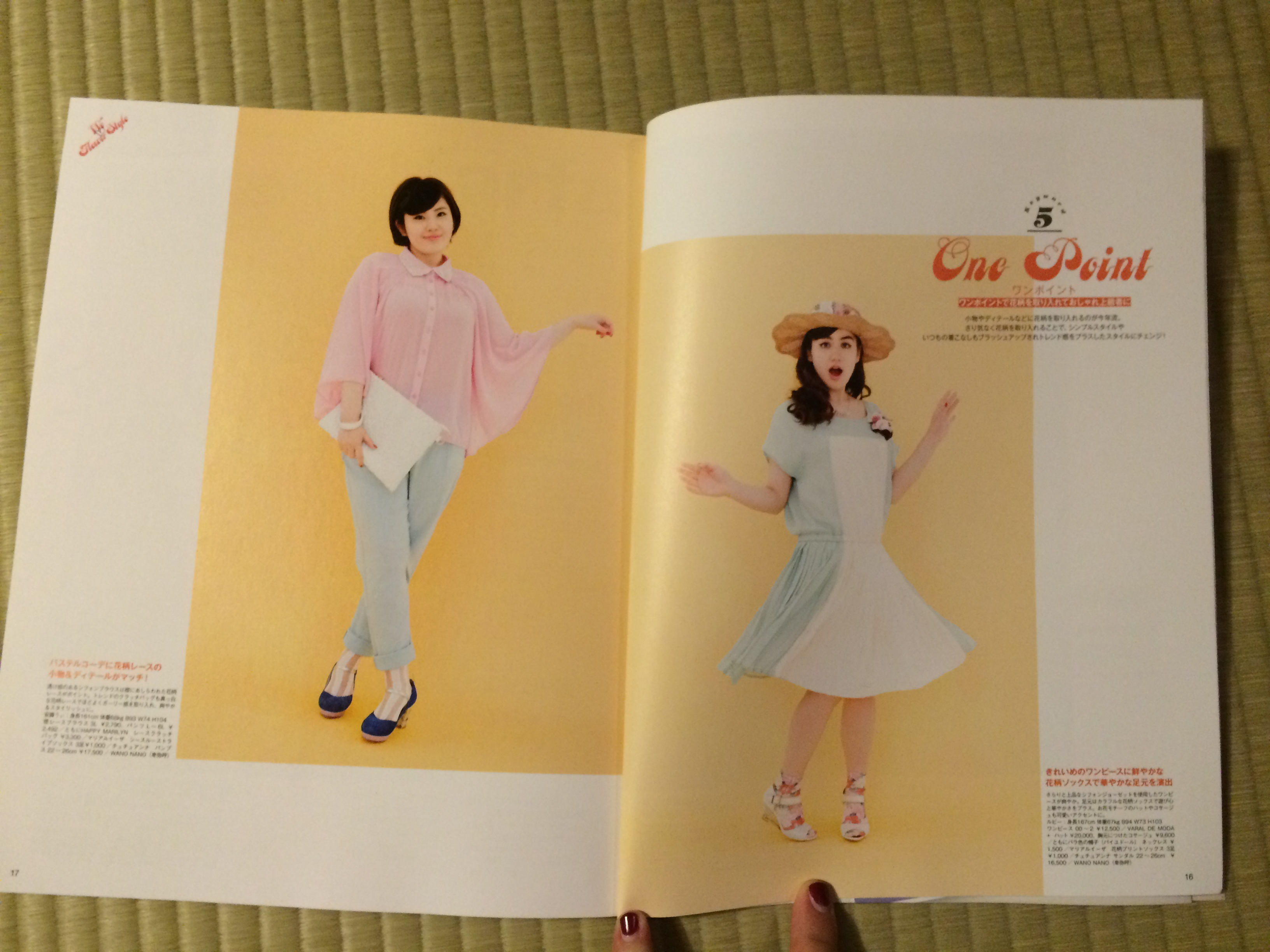 Japanese plus size sewing & fashion